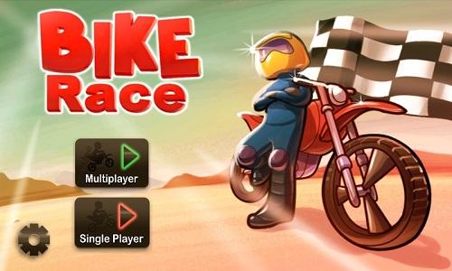 bike rce 2